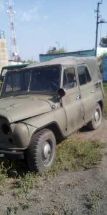 Таврическое 469 1991