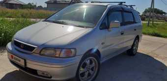 Краснодар Odyssey 1999