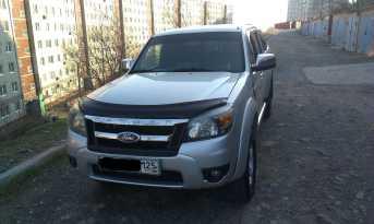 Владивосток Ranger 2010
