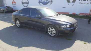 Омск S60 2002