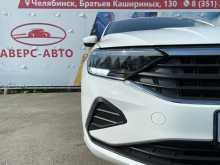 Челябинск Polo 2020