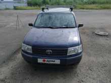 Рыбинск Probox 2003