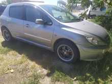 Краснодар 307 2002