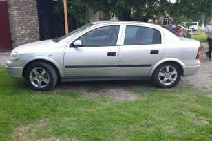 Грозный Astra 2004
