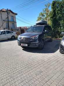 Севастополь Stavic 2014