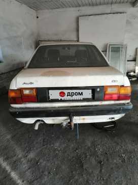 Краснознаменск 100 1986