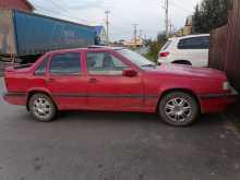 Заводоуковск 850 1993