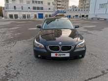 Пушкино 5-Series 2005
