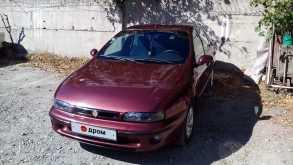 Симферополь Marea 1997