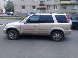 Курган CR-V 2001