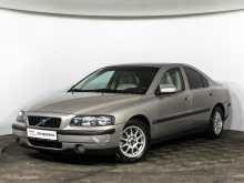 Москва S60 2003