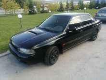 Бердск Legacy 1995