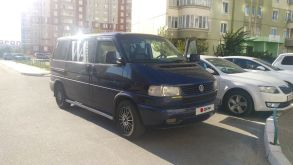 Курск Multivan 2000