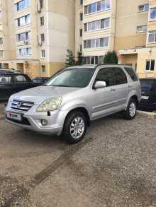 Каменск-Уральский CR-V 2005