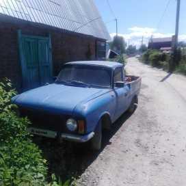 Новосибирск 2715 1983