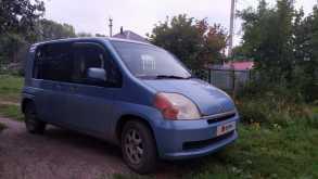 Алкино-2 Mobilio 2002