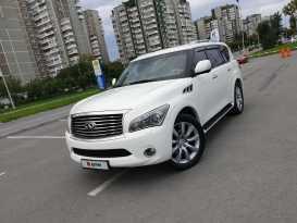 Екатеринбург QX56 2012