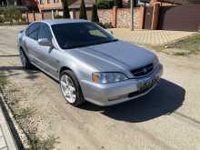 Краснодар Inspire 2000