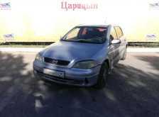 Волгоград Astra 1998
