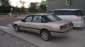 Краснодар 626 1990
