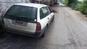 Курган Libero 1999