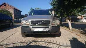Краснодар XC90 2003