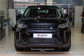 Land Rover Discovery Sport 201905 - Внешние размеры