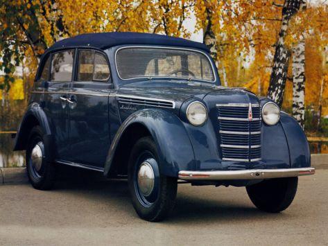 Москвич 400  01.1949 - 01.1954