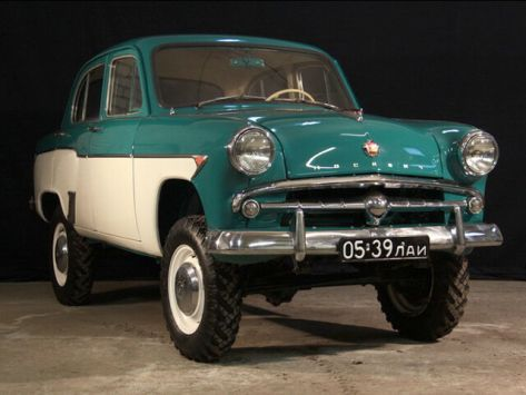 Москвич 410  01.1958 - 09.1960