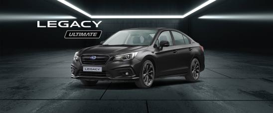 Специальная версия Subaru Legacy Ultimate