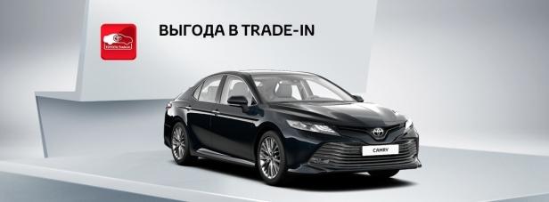 Toyota Camry: выгода в Trade-in 150 000 рублей