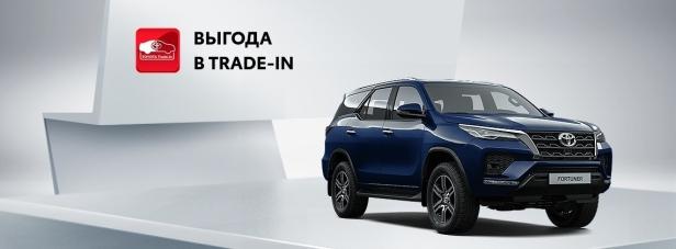 Новый Toyota Fortuner: выгода в Trade-in 150 000 рублей
