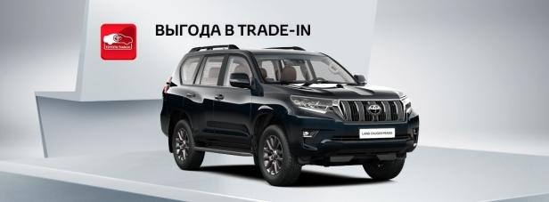 Toyota Land Cruiser Prado: выгода в Trade‑in до 50 000 рублей