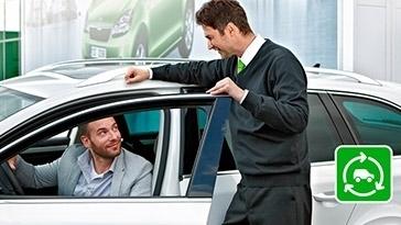 Новая SKODA взамен вашего старого автомобиля!