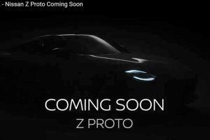 Nissan опубликовал тизер преемника купе 370Z (ВИДЕО)