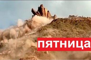 Пятничная подборка видео: буйство природы в Киргизии