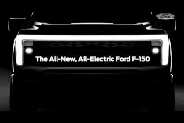 Электрический пикап Ford F-150: первый тизер и характеристики
