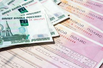 РСА запустил сервис проверки купленных у посредников полисов ОСАГО