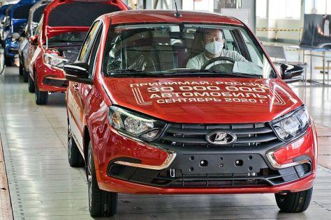 На АвтоВАЗе выпустили 30-миллионную Ладу (ВИДЕО)