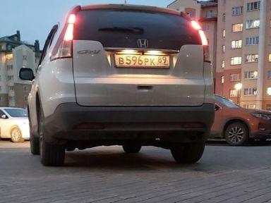 Honda CR-V 2013 отзыв автора | Дата публикации 20.09.2020.