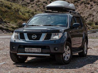 Nissan Pathfinder 2006 отзыв автора | Дата публикации 23.09.2020.