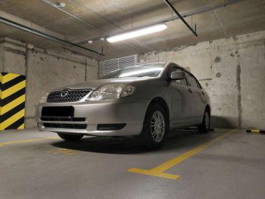 Toyota Corolla 2001 отзыв автора | Дата публикации 24.09.2020.