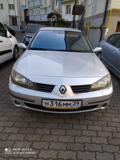 Renault Laguna 2005 отзыв автора | Дата публикации 26.09.2020.