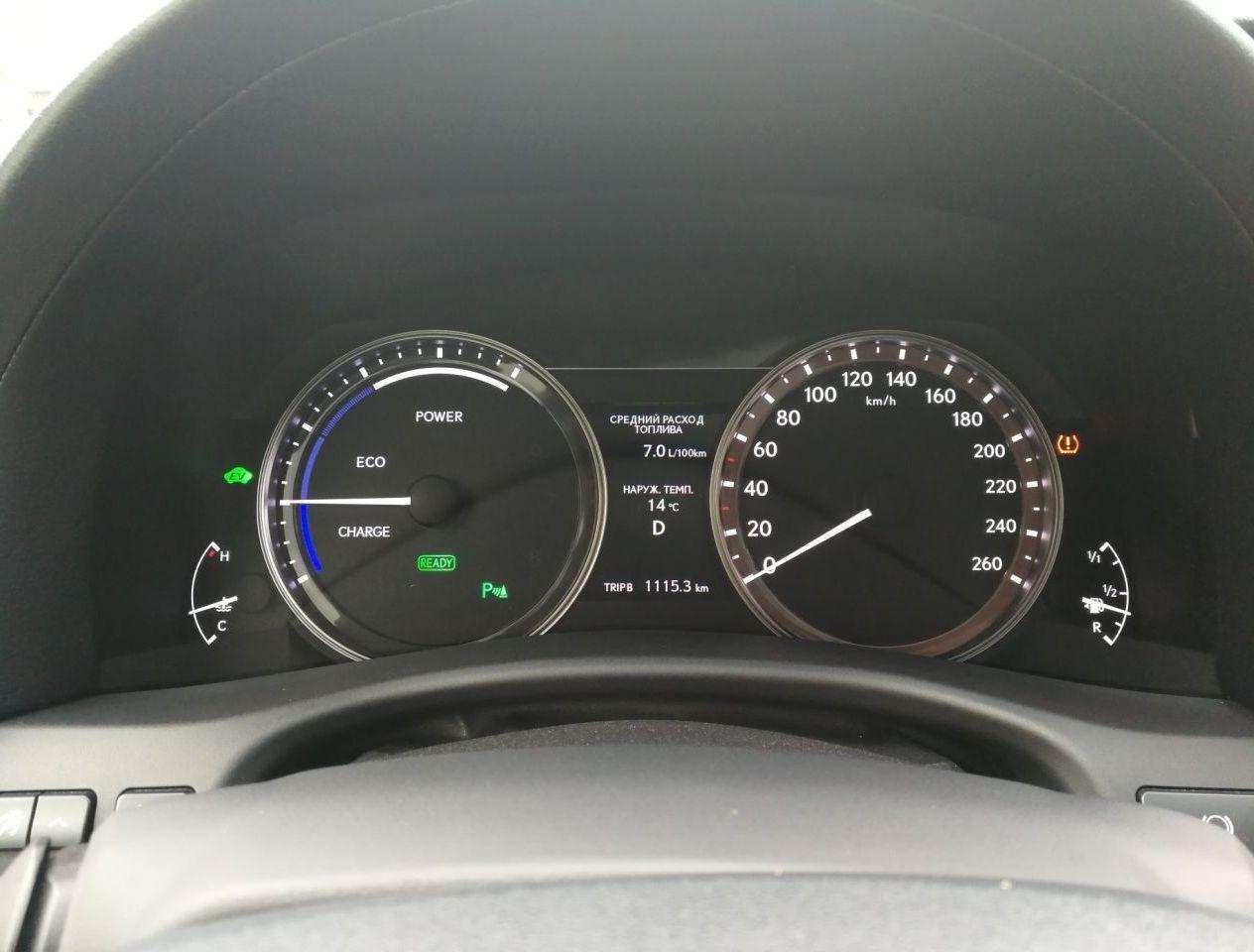 средний, летний расход после нескольких сот.км по трассе (кондиционер ON, скоростной режим 110-130)