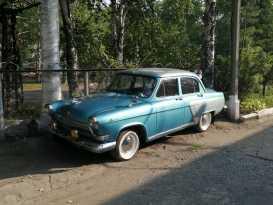 Ачинск 21 Волга 1968