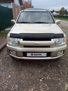 Лесосибирск QX4 2001