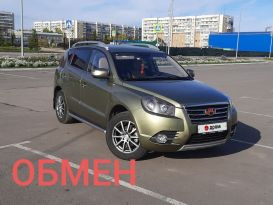 Ленинск-Кузнецкий Emgrand X7 2016