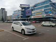 Нижний Новгород Wish 2011