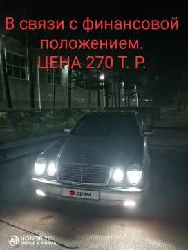 Завитинск E-Class 1999