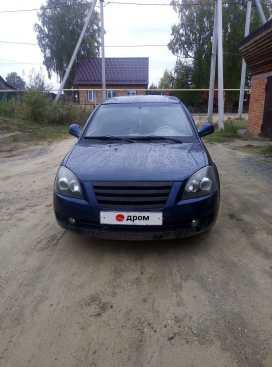 Пионерский Estina 2011